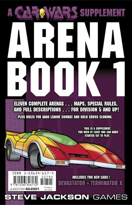 LG Arena (KM900)