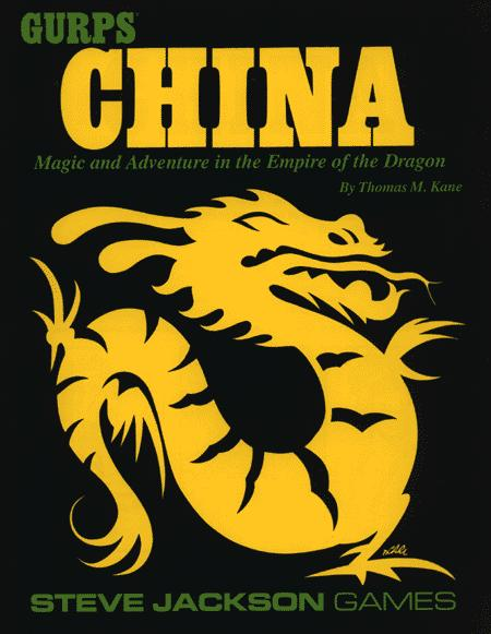 GURPS China (Front)