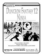 GURPS Dungeon Fantasy 12