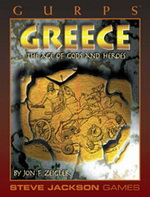 GURPS Greece