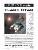 GURPS Traveller: Flare Star