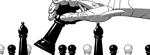 GURPS Robots - Chess