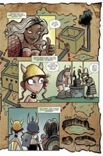 Munchkin Comic 16