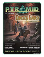 Pyramid #3/108 - October '17 - Dungeon Fantasy Roleplaying Game III