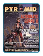 Pyramid #3/44: Alternate GURPS II